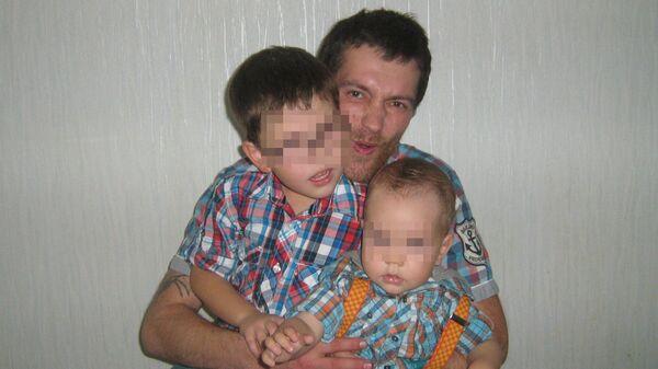 Дети Горданова