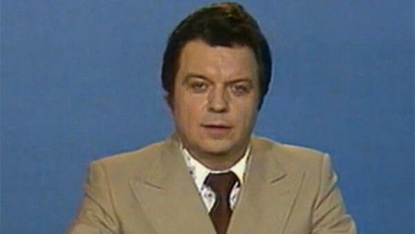 Диктор Центрального телевидения, заслуженный артист РСФСР Евгений Суслов