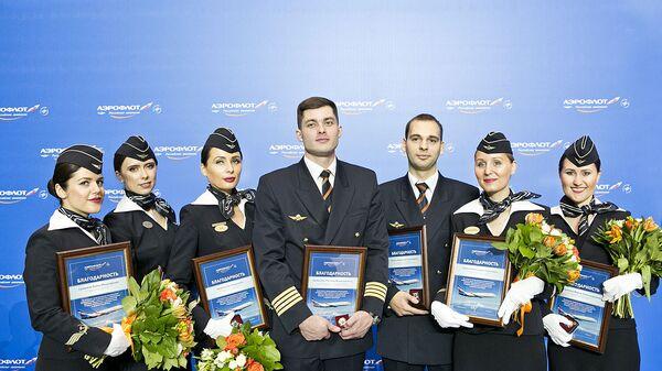 Экипаж рейса SU1515 Сургут - Москва, предотвративший 22 января попытку захвата самолета