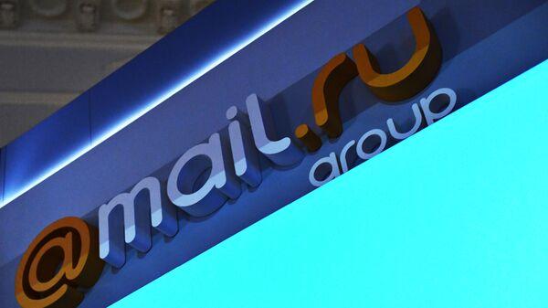 В работе почтового сервиса Mail.ru произошел сбой