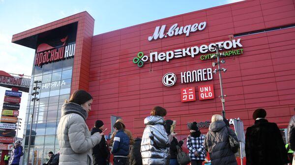 Эвакуация посетителей и работников ТЦ Красный кит в Мытищах