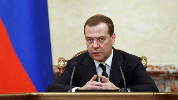 Председатель правительства РФ Дмитрий Медведев проводит совещание с членами кабинета министров РФ. 7 февраля 2019