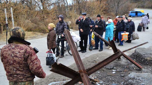 Пункт пропуска на линии разграничения Украины и ЛНР