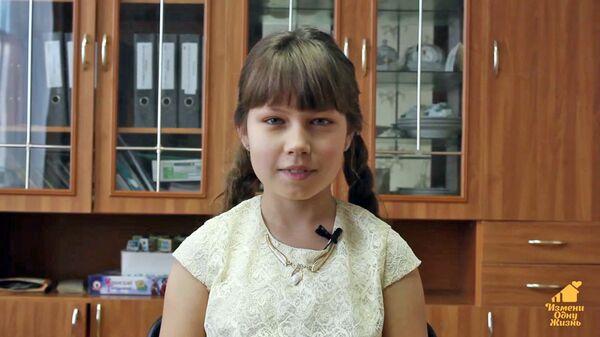 Ольга Ш., сентябрь 2006, Курганская область