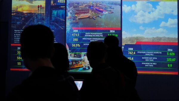 Посетители у стенда Направления экономического развития на выставке Россия, устремленная в будущее