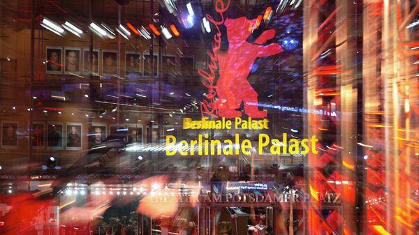 Символ Берлинского международного кинофестиваля
