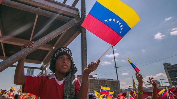 Акция в поддержку президента Венесуэлы Николаса Мадуро в Каракасе