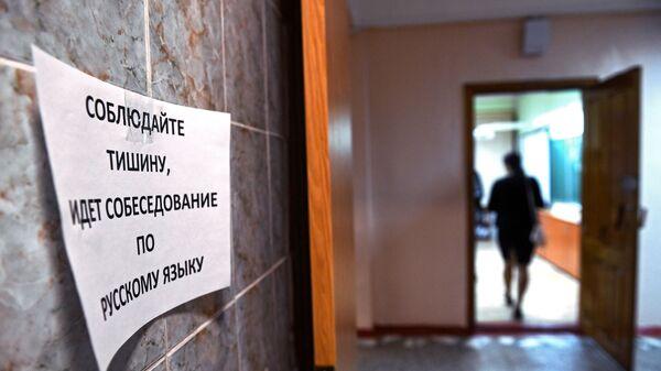 Объявление в коридоре Экономического лицея города Новосибирска