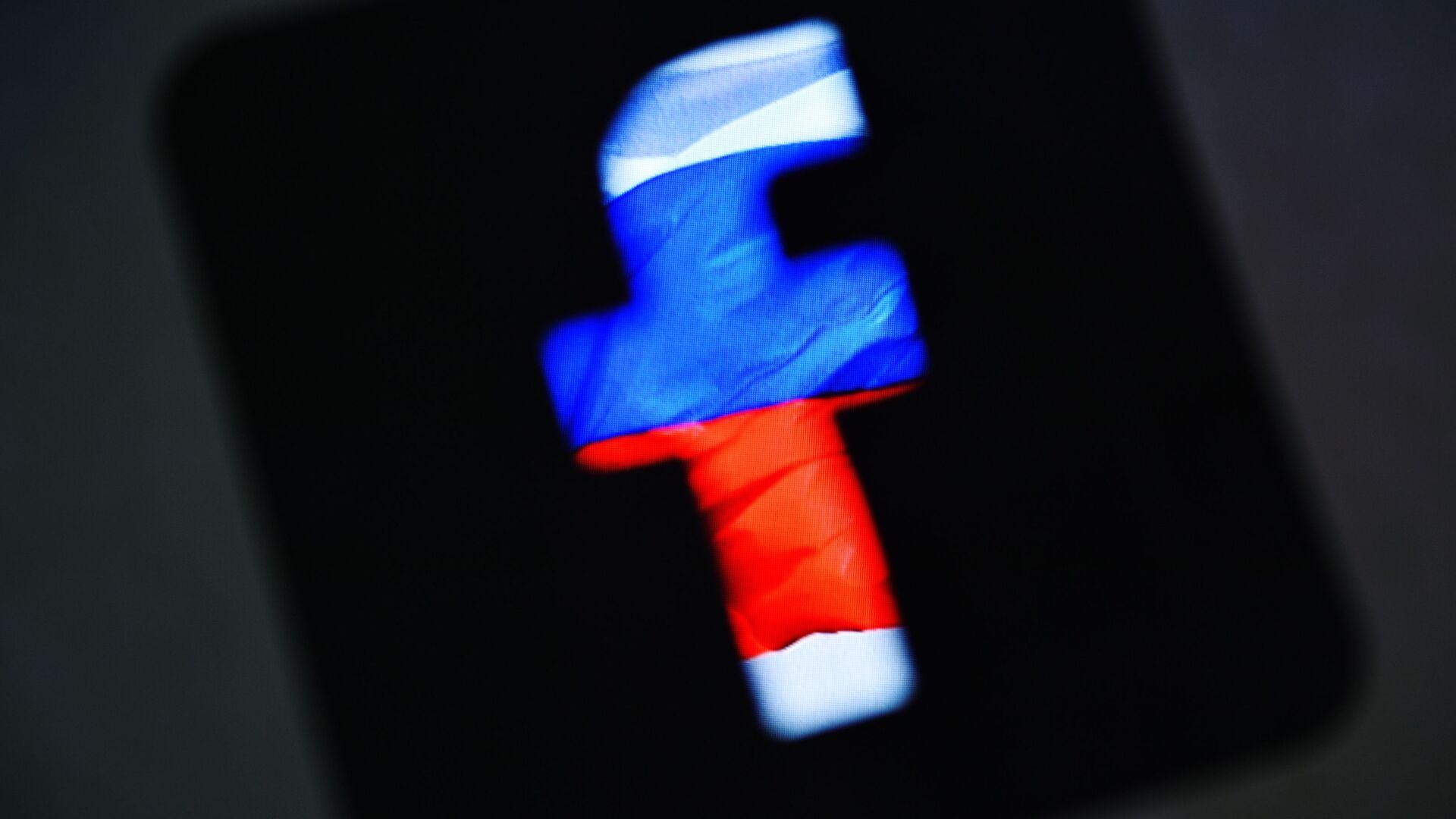 Российские эксперты призвали Facebook ввести премодерацию комментариев