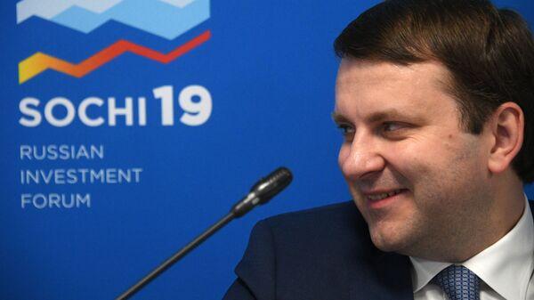 Министр экономического развития РФ Максим Орешкин на Российском инвестиционном форуме в Сочи