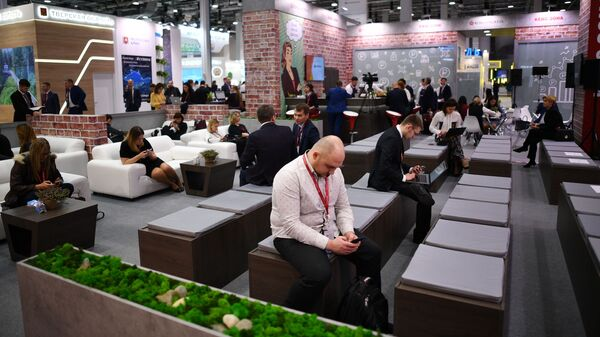 Кейс-зона Российского инвестиционного форума в Сочи