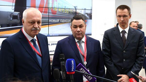 РЖД заказали у ТМХ 3,7 тыс вагонов на 237 млрд руб