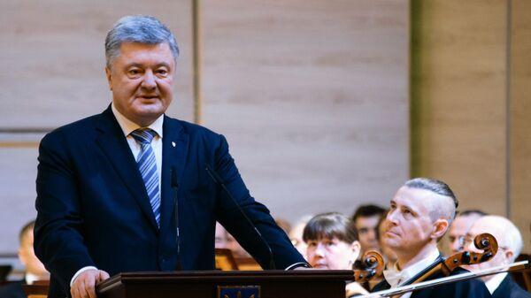 Президент Украины Петр Порошенко на открытии Харьковской областной филармонии после реконструкции.