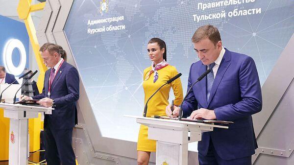 Тульская область в первый день работы Российского инвестиционного форума в Сочи заключила двадцать соглашений