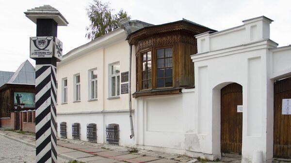 Дом-музей Ф.М. Решетникова в Екатеринбурге