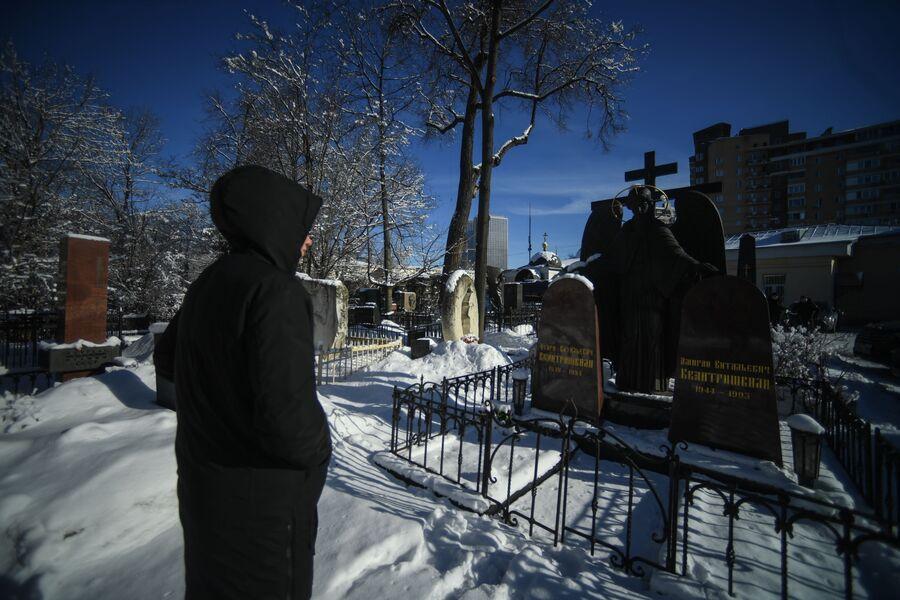 Надгробие на могилах Отари и Амирана Квантришвили