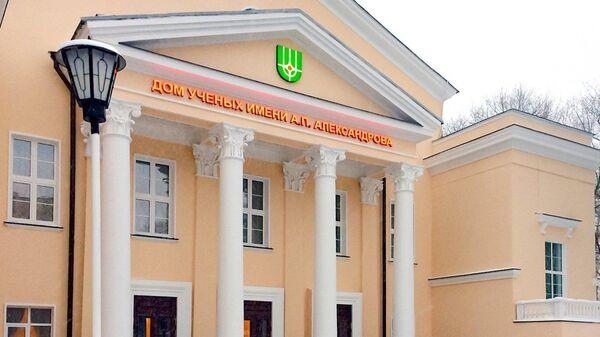 Дом культуры Курчатовского института на северо-западе Москвы