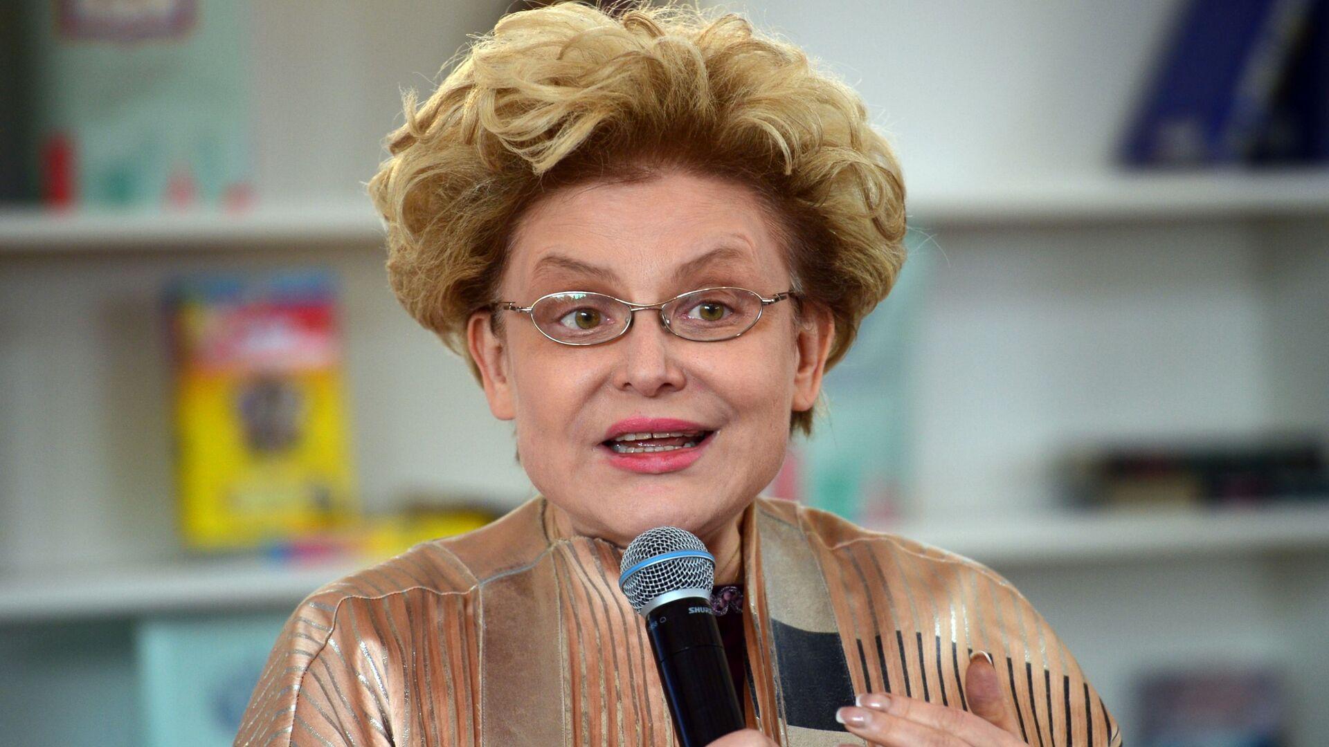 Доктор медицинских наук, профессор и телеведущая Елена Малышева - РИА Новости, 1920, 29.11.2020