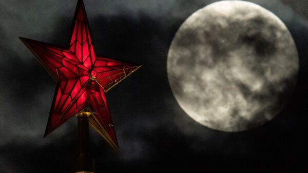 Суперлуние, наблюдаемое в Москве