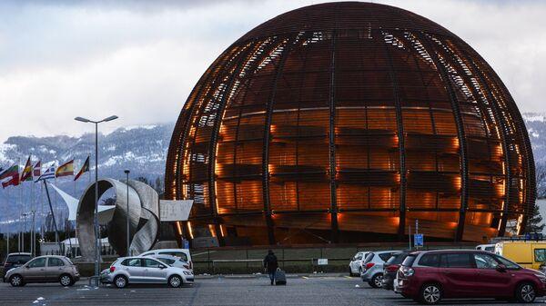 Глобус - символ Европейского совета по ядерным исследованиям ЦЕРН (CERN) в Женеве