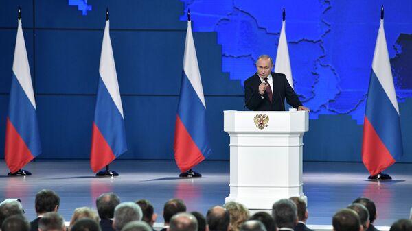 Путин назвал приоритеты внешней политики России
