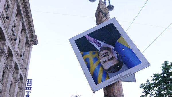 """""""Мы готовились к пыткам"""". Сторонники Януковича не"""