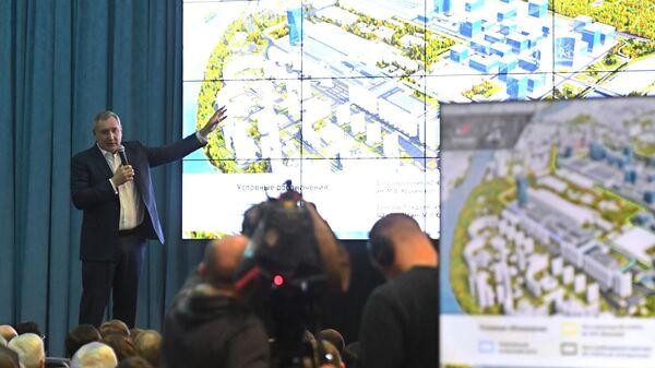 Генеральный директор госкорпорации Роскосмос Дмитрий Рогозин во время презентации национального космического центра