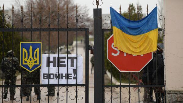 Переговоры украинских военных с представителями самообороны Севастополя на территории аэродрома Бельбек