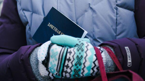 Студентка с зачетной книжкой