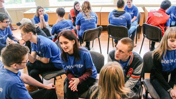 В Пскове открылся форум волонтерского антинаркотического движения