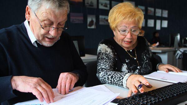 Курсы компьютерной грамотности для граждан пожилого возраста