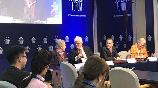 Четвертый Дельфийский экономический форум