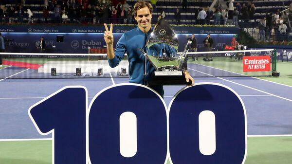 Роджер Федерер после победы на своем сотом турнире ATP в Карьере