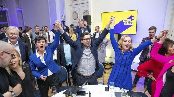 Штаб-квартира Реформистской партии, победившей на парламентских выборах в Эстонии. 4 марта 2019