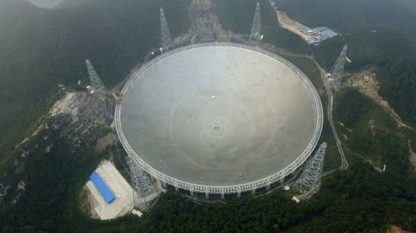 Китайские астрономы зафиксировали загадочные сигналы из космоса