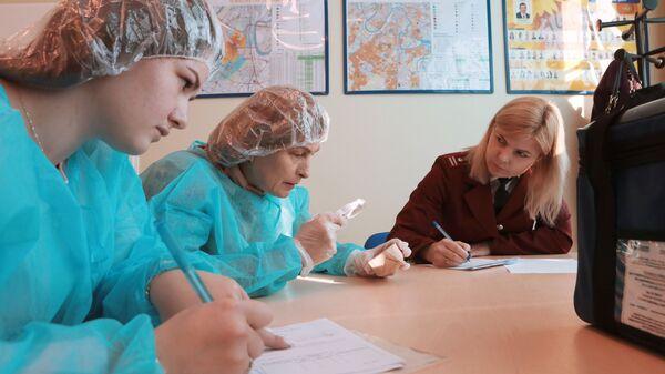Отбор продукции для тестирования и исследования в лаборатории Роспотребнадзора