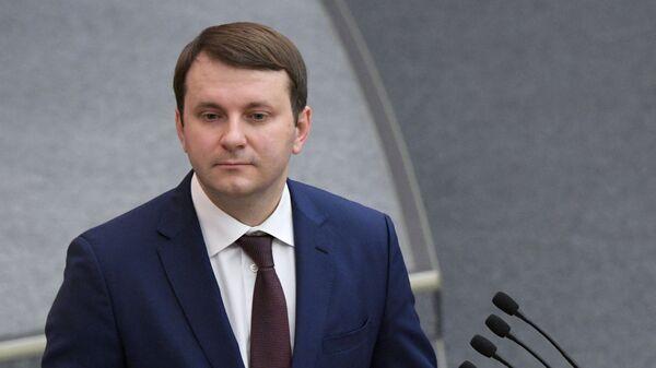 Орешкин высмеял оправдания Климкина после поражения Украины в ВТО