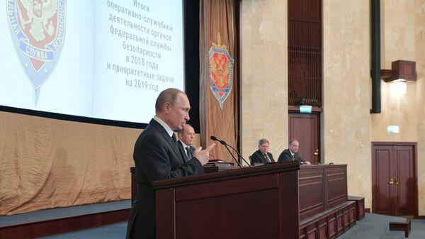 Президент РФ Владимир Путин выступает на заседании коллегии Федеральной службы безопасности России