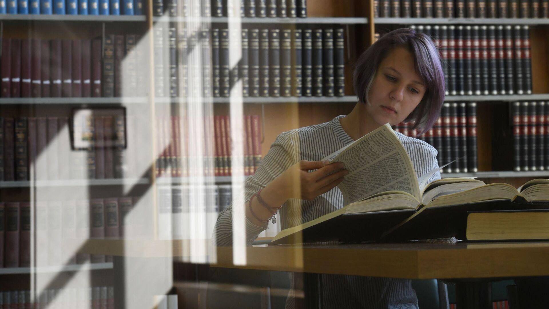 Девушка читает книгу в библиотеке - РИА Новости, 1920, 10.02.2021
