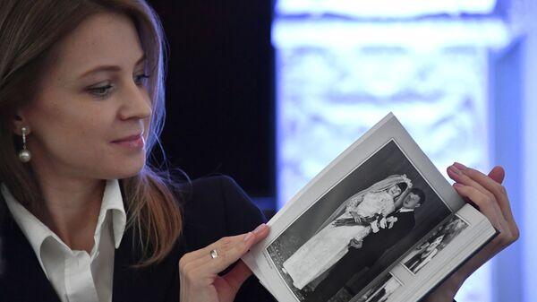 Наталья Поклонская во время презентации своей книги Крымская весна. До и после в Ливадийском дворце. 10 марта 2019