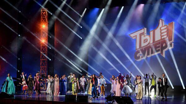 Открытие третьего сезона международного вокального проекта Ты супер! в Государственном Кремлевском дворце