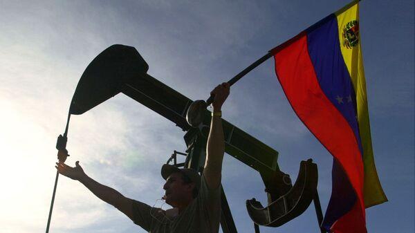 В Каракасе надеются разработать с Россией новые нефтяные проекты