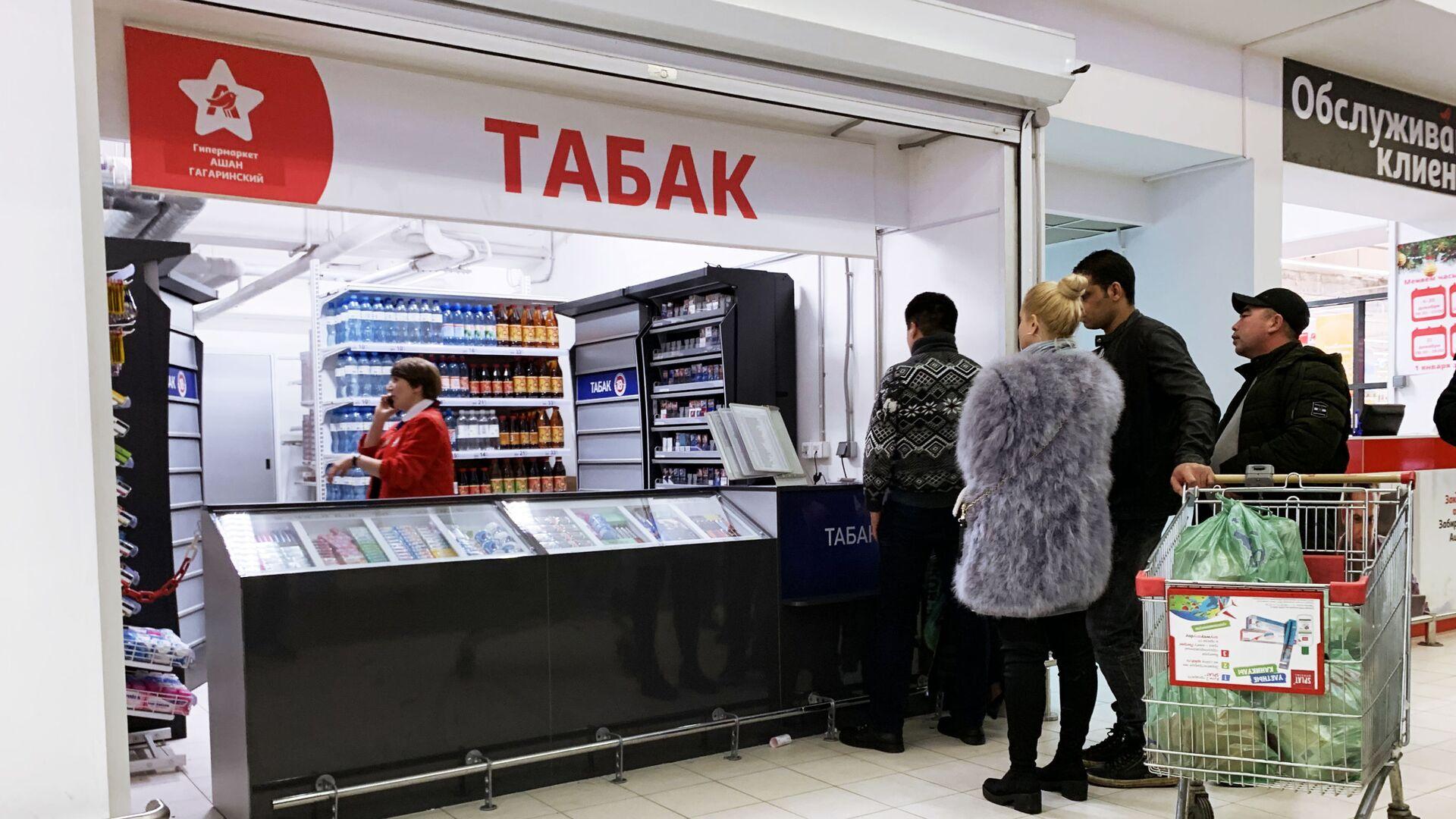 Покупатели стоят у табачной лавки - РИА Новости, 1920, 03.09.2020
