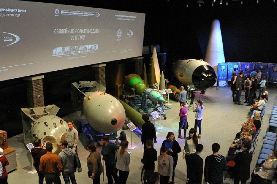 Саровский музей ядерного оружия