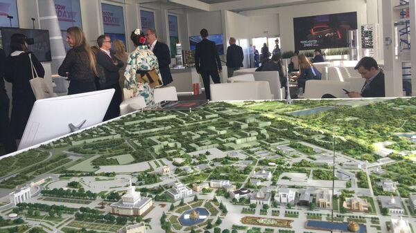 Стенд Москвы на выставке MIPIM 2019 в Каннах