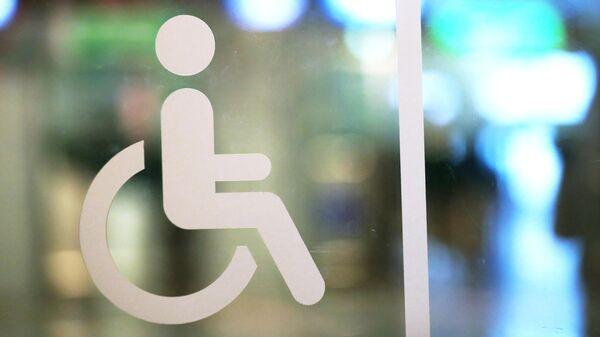 Знак Инвалид на стеклянной двери