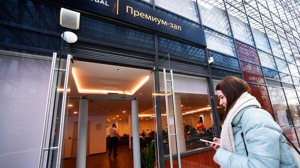 Новый объединенный визовый центр в Москве