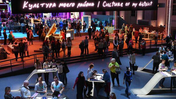 Посетители на IV Московском культурном форуме