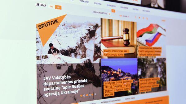 Сайт Sputnik Литва