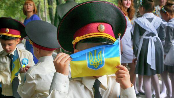 День знаний в кадетском корпусе в Киеве